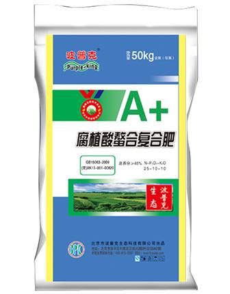 高氮螯合肥