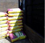 波普克生态肥料货运物流中心1