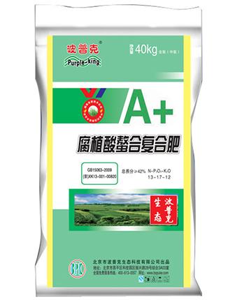 腐殖酸螯合肥1